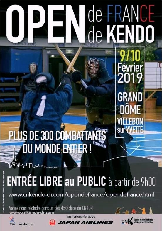파리국제오픈사진.jpg